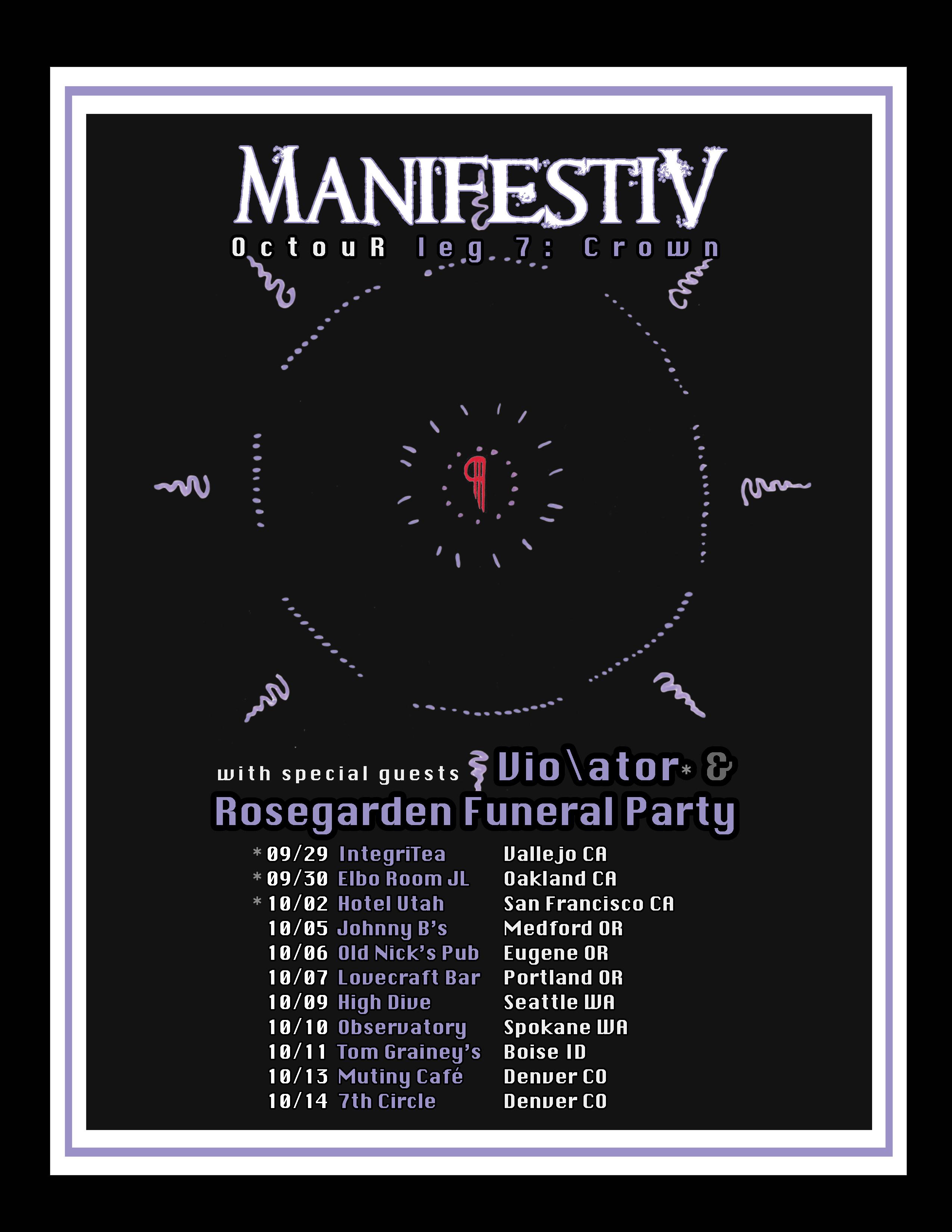 ManifestiV • Events